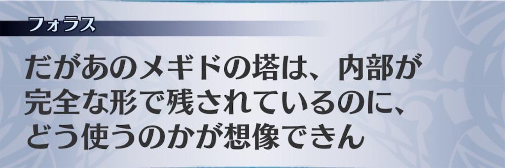 f:id:seisyuu:20200630004835j:plain