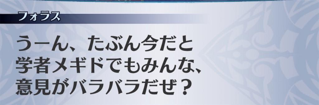 f:id:seisyuu:20200630004944j:plain