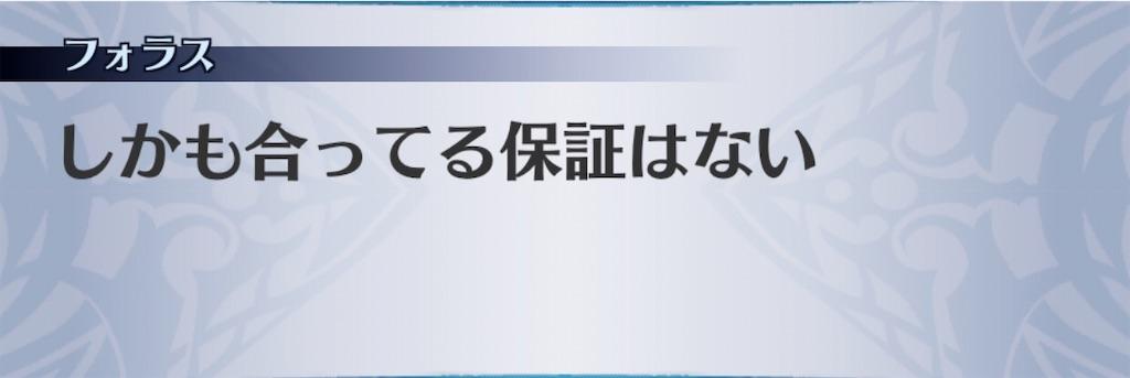 f:id:seisyuu:20200630004948j:plain