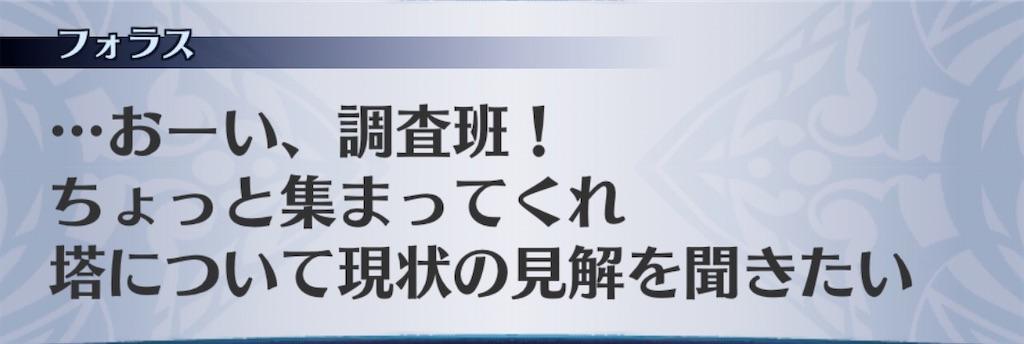 f:id:seisyuu:20200630005024j:plain