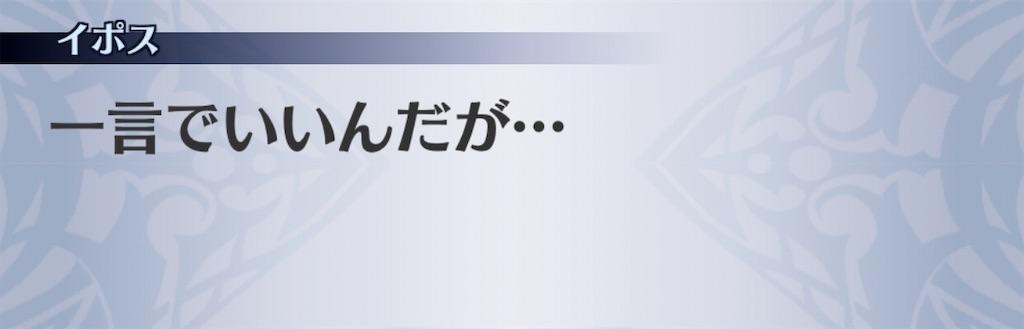 f:id:seisyuu:20200630005102j:plain