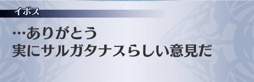 f:id:seisyuu:20200630005218j:plain