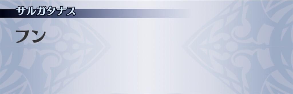 f:id:seisyuu:20200630005223j:plain