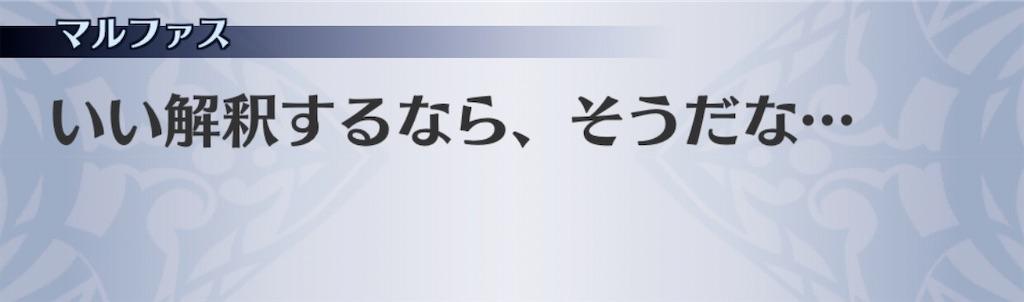 f:id:seisyuu:20200630005238j:plain