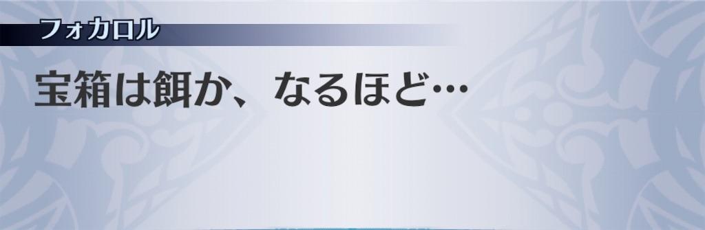 f:id:seisyuu:20200630005405j:plain