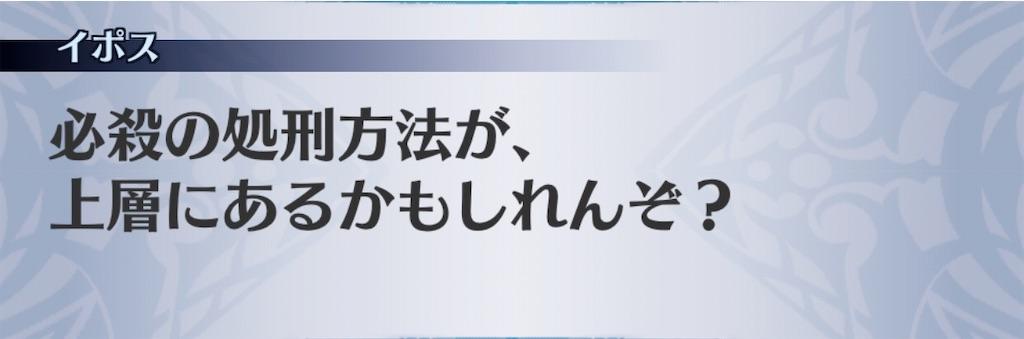 f:id:seisyuu:20200630005512j:plain