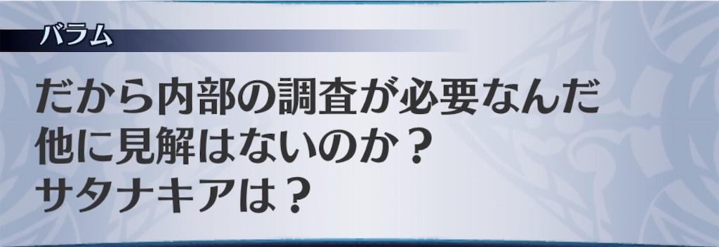 f:id:seisyuu:20200630005643j:plain