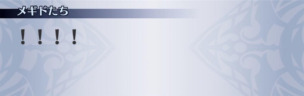f:id:seisyuu:20200630005652j:plain