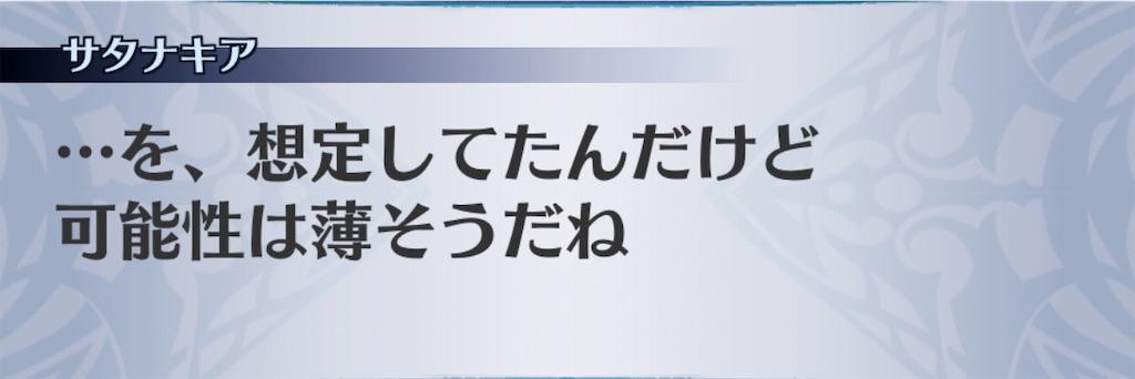 f:id:seisyuu:20200630005656j:plain