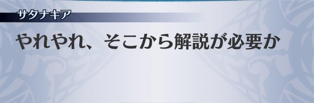 f:id:seisyuu:20200630005832j:plain