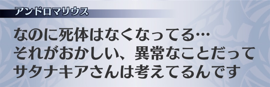 f:id:seisyuu:20200630005845j:plain