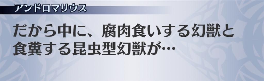 f:id:seisyuu:20200630010021j:plain