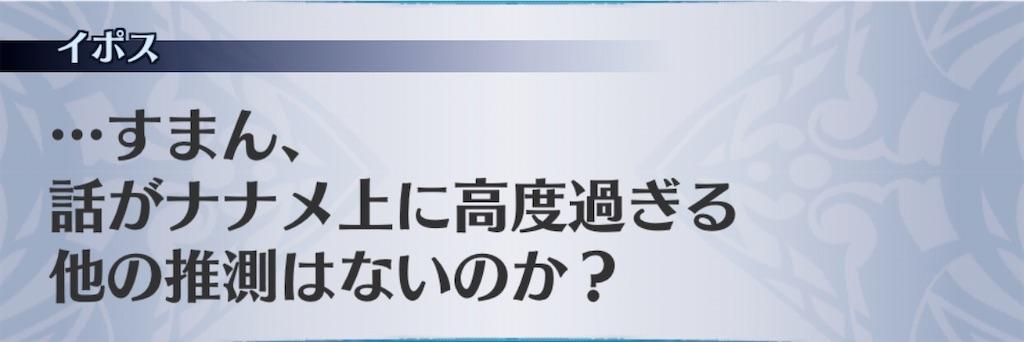 f:id:seisyuu:20200630010142j:plain