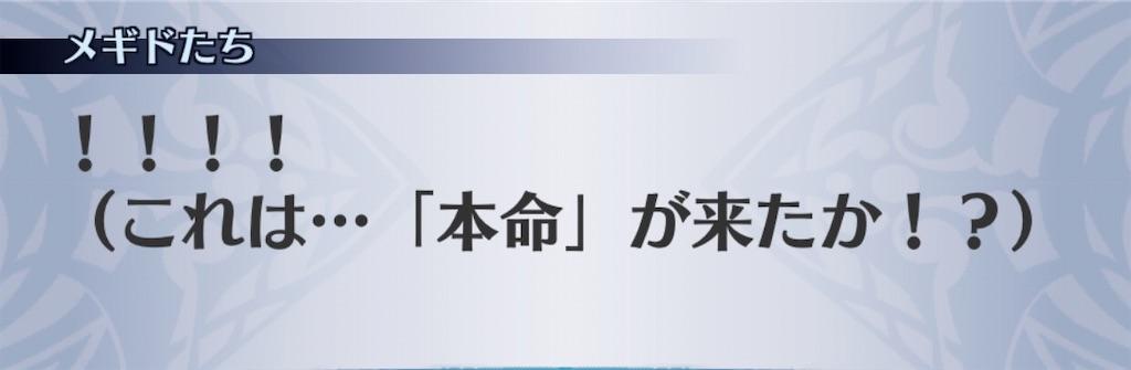 f:id:seisyuu:20200630010236j:plain