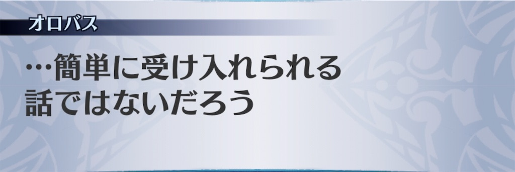 f:id:seisyuu:20200630010240j:plain
