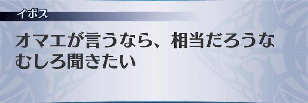 f:id:seisyuu:20200630010245j:plain