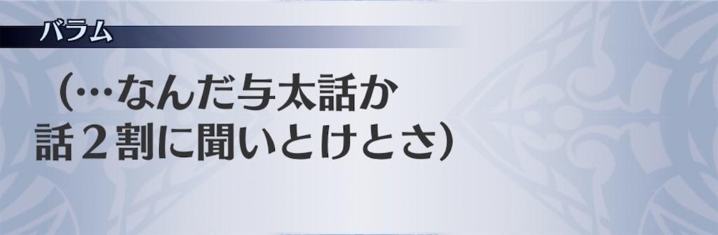 f:id:seisyuu:20200630010342j:plain