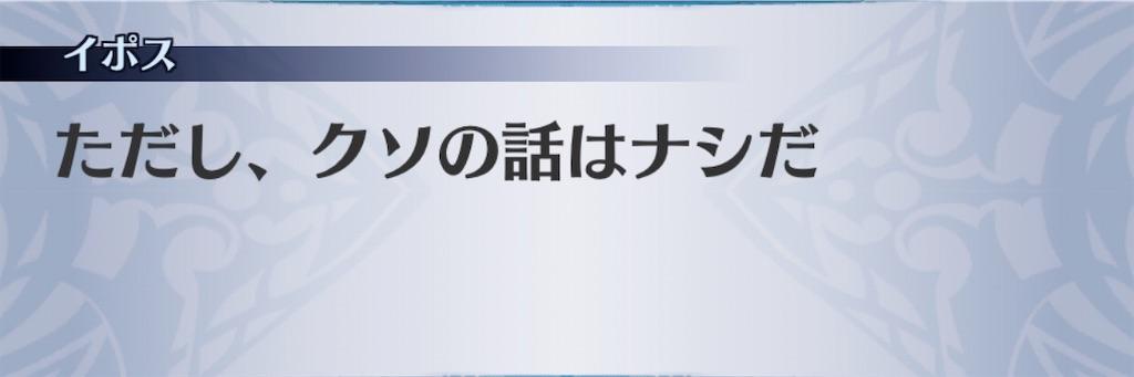 f:id:seisyuu:20200630010429j:plain