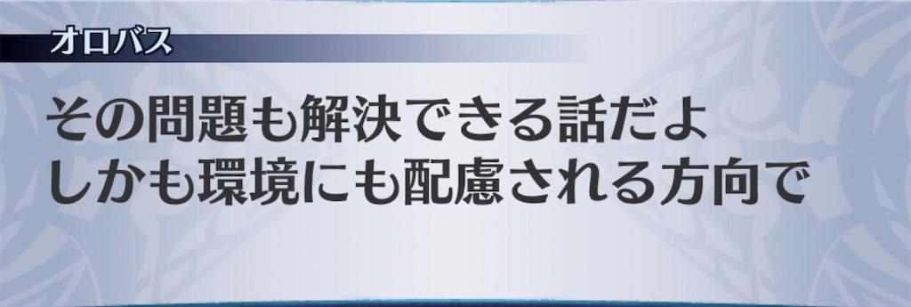 f:id:seisyuu:20200630010434j:plain