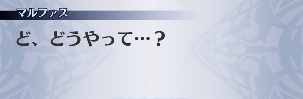 f:id:seisyuu:20200630010438j:plain
