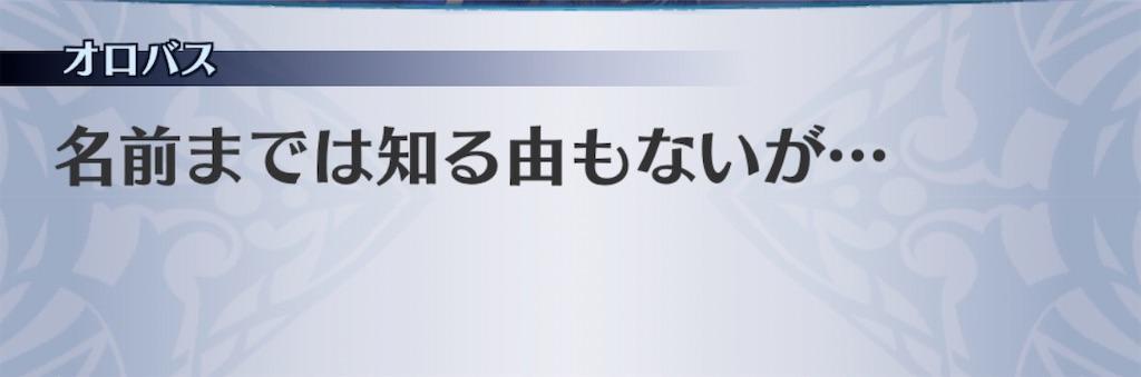 f:id:seisyuu:20200630010745j:plain