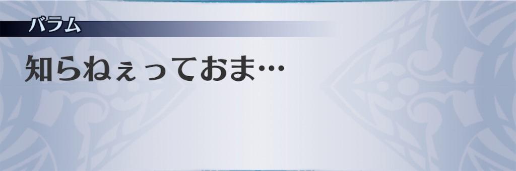 f:id:seisyuu:20200630010749j:plain