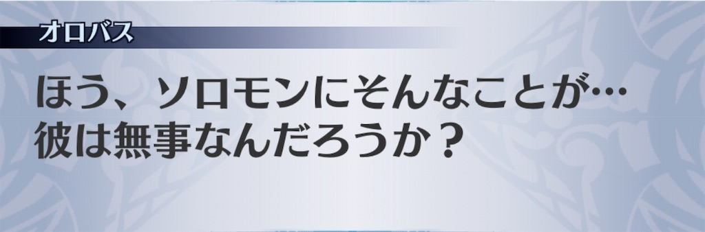 f:id:seisyuu:20200630010918j:plain