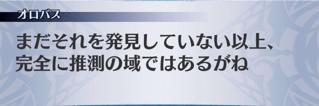 f:id:seisyuu:20200630010941j:plain