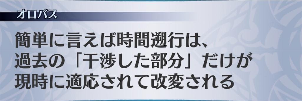 f:id:seisyuu:20200630011215j:plain