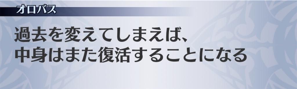 f:id:seisyuu:20200630011348j:plain