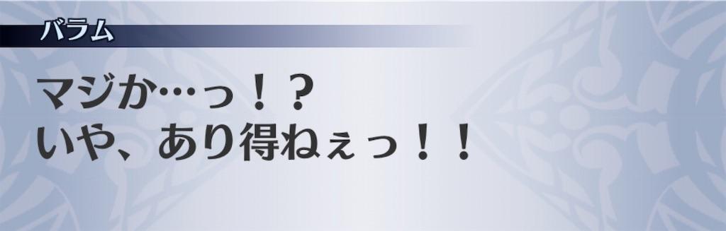 f:id:seisyuu:20200630011545j:plain
