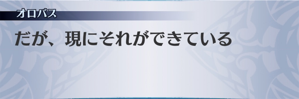 f:id:seisyuu:20200630011549j:plain