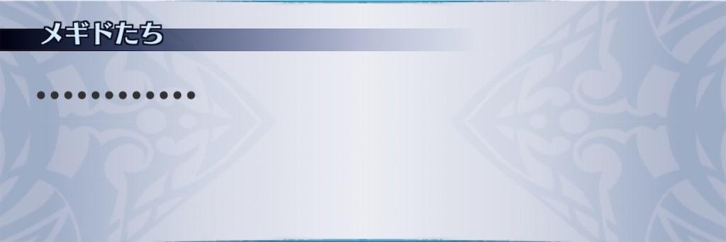 f:id:seisyuu:20200630011553j:plain