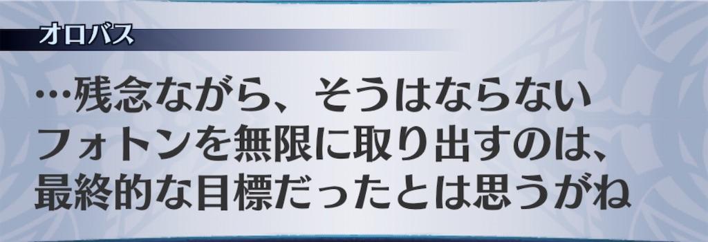 f:id:seisyuu:20200630012032j:plain