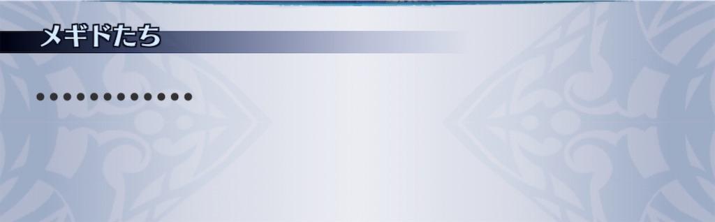 f:id:seisyuu:20200630012037j:plain