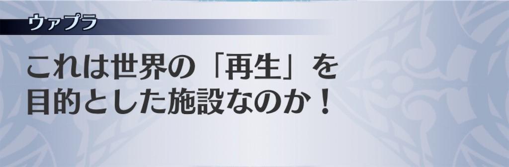 f:id:seisyuu:20200630012058j:plain
