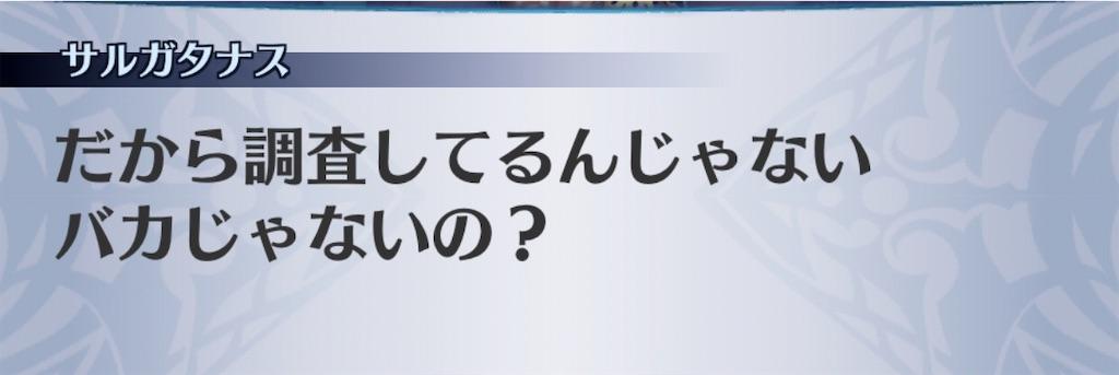 f:id:seisyuu:20200630012251j:plain