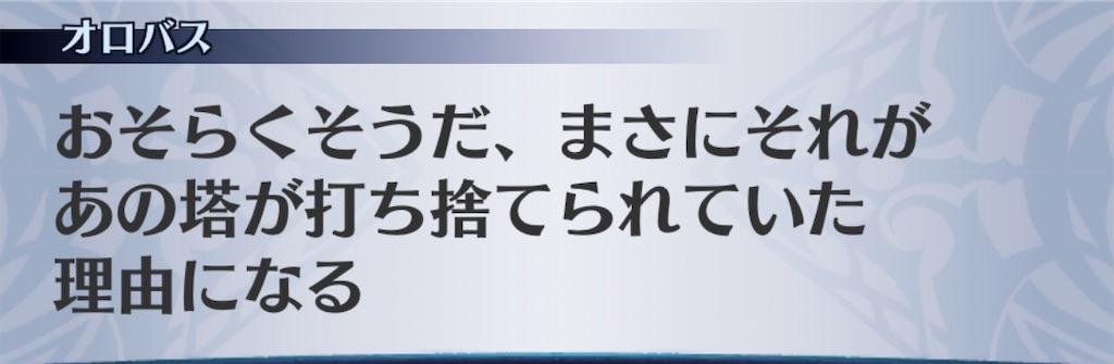 f:id:seisyuu:20200630012351j:plain