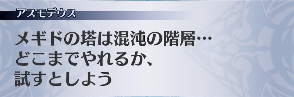 f:id:seisyuu:20200630013041j:plain