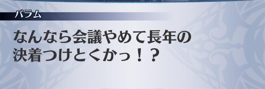 f:id:seisyuu:20200701184153j:plain