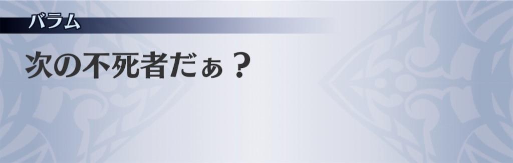f:id:seisyuu:20200701184520j:plain