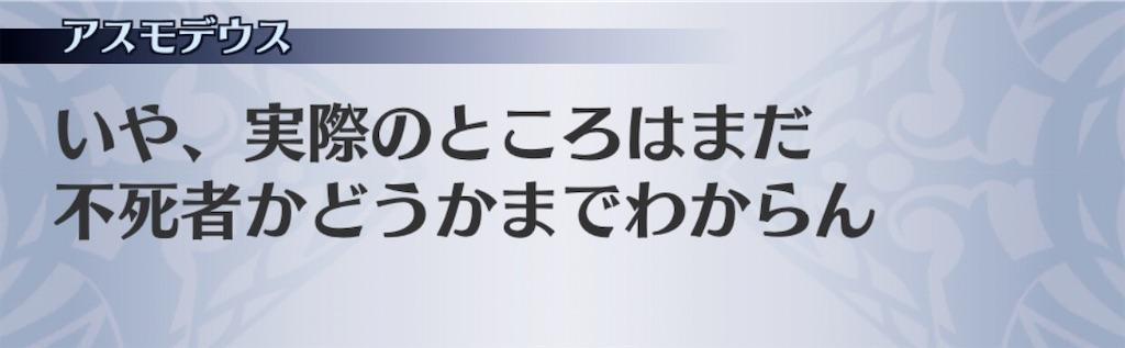 f:id:seisyuu:20200701190127j:plain