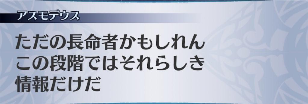 f:id:seisyuu:20200701190131j:plain