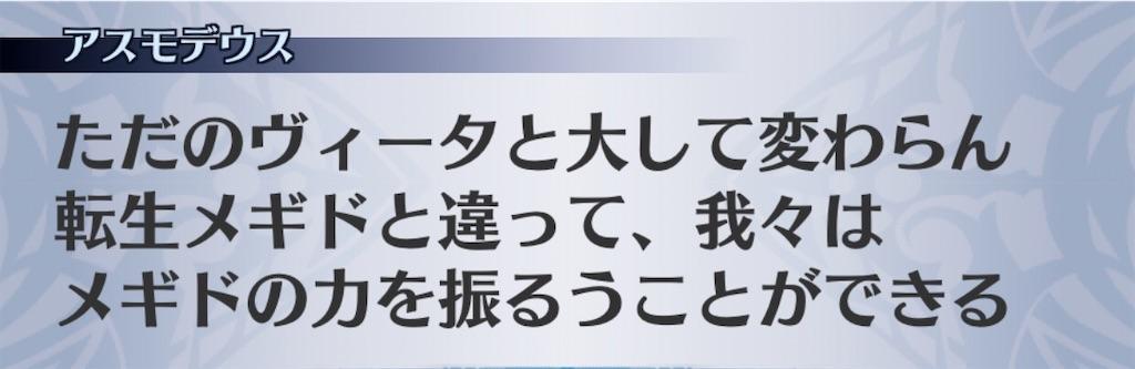 f:id:seisyuu:20200701190343j:plain