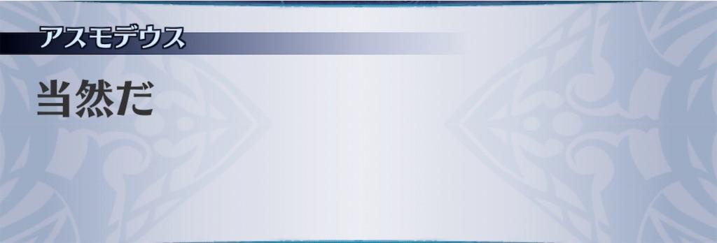 f:id:seisyuu:20200701190439j:plain