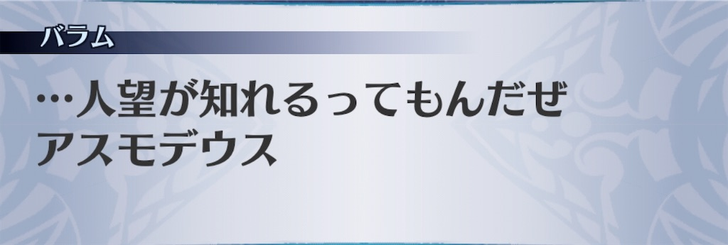 f:id:seisyuu:20200701190615j:plain