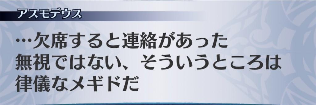 f:id:seisyuu:20200701191042j:plain