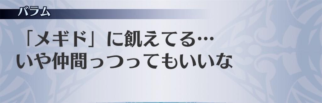 f:id:seisyuu:20200701191237j:plain
