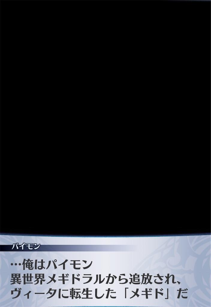 f:id:seisyuu:20200701191642j:plain