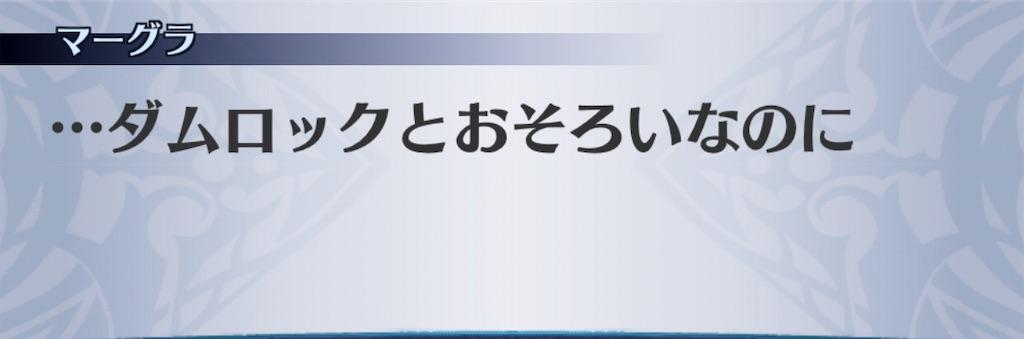 f:id:seisyuu:20200701201340j:plain